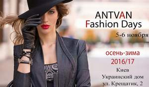 Antvan Fashion Days 2016